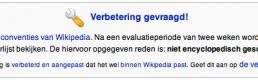 The accuracy or inaccuracy of Wikipedia