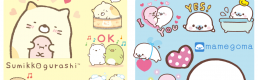 Cute Culture in Private Couples App: Communicating with Kawaii Stickers