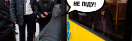 From Leiden to Livoberezhna: 