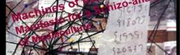 Manifesto for a Schizo-analysis of Media Culture