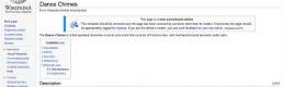 Dance Chimes on Wikipedia, no news is good news?
