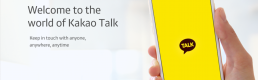 The Kakao Empire: The South Korean Example of a Digitalized Lifestyle