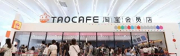 Unmanned Stores Embraced by Chinese: Are They the Future Shops ?