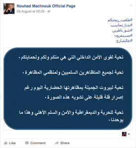 Screenshot of Nouhad Machnouk's Facebook Post