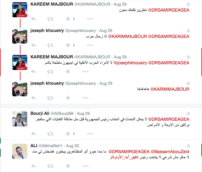 Screenshot of the Twitter mocking responses Dr. Samir Geagea received after posting his tweet (see above).