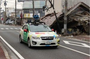 Google Street View Image - Google car capturing the evacuation zone in the Fukushima prefecture. URL: http://www.techinasia.com/wp-content/uploads/2013/03/Google-Street-View-car-in-Fukushima-prefecture-680x452.jpg