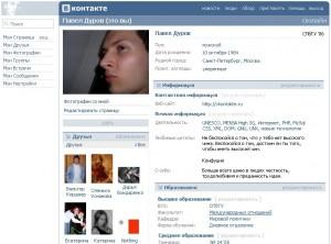 Vkontakte.ru 2006