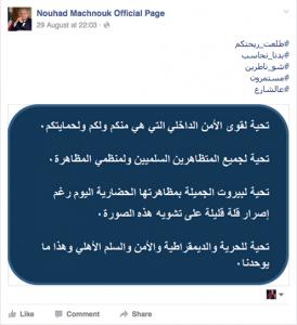 Screenshot of Nouhad Machnouk's Facebook Post