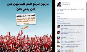 Screenshot of General Michel Aoun's Facebook post