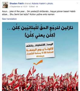 Shaden Fakih Facebook post